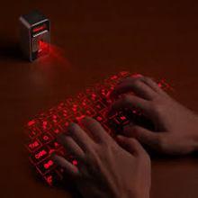 Marketing Ammo Keyboard